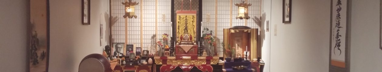 Shoeizan Enkyoji Buddhist Temple 祥栄山円教寺