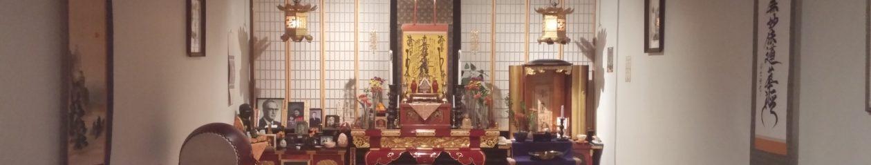 Shoeizan Enkyoji Buddhist Temple 祥栄山円教寺